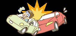 交通事故イラスト